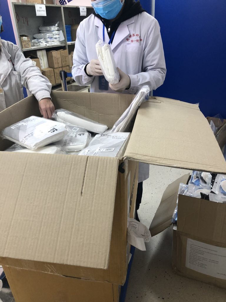 Kunming Infectious Disease Hospital received the second batch of donation supplies