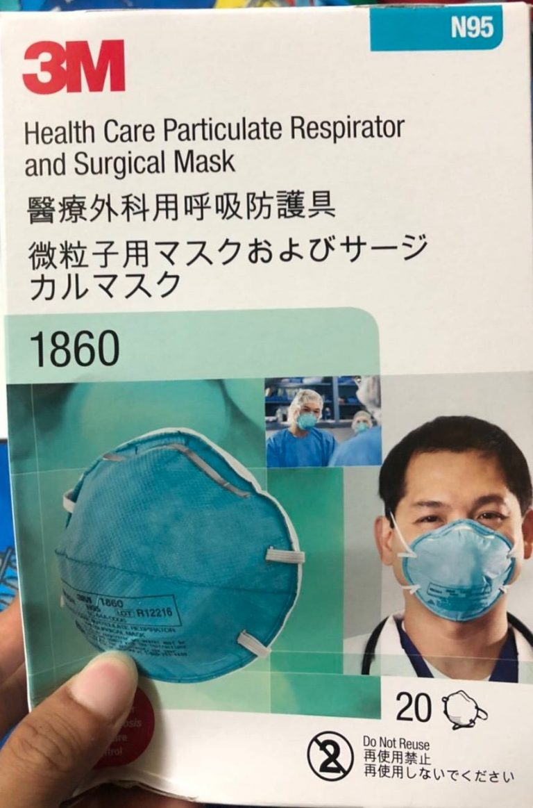 N95 1860 medical masks